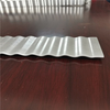 4343 excellent electrical conductivity aero equipment heat transfer 21700 cell battery pack aluminum aluminium plate
