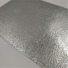 0.5mm 0.6mm 0.8mm Air Separation Material 3003 4104 Aluminum Sheet