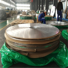 4343/3003/4343 Cladding Hot Roll High Quality China Manufacture Aluminium Strip Coil