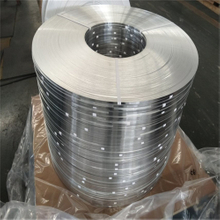 4045/3003/4045 Double Cladded ALuminum Strip Coil for Heat Exchange Radiator
